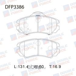 Колодки тормозные дисковые (DOUBLE FORCE) DFP3386
