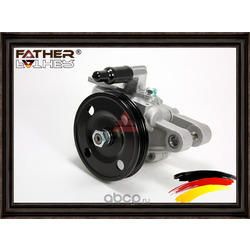 Насос гидроусилителя (FATHER) F950R42