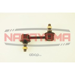 Тяга стабилизатора, задняя (Nakayama) N4026