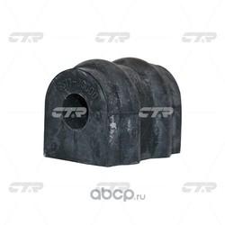 Втулка стабилизатора заднего (Ctr) CVKH167
