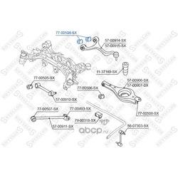 Сайлентблок рычага заднего верхнего (STELLOX) 7700504SX