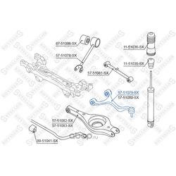 Рычаг независимой подвески колеса, подвеска колеса (STELLOX) 5751079SX