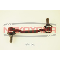 Передняя тяга стабилизатора (Nakayama) N4025