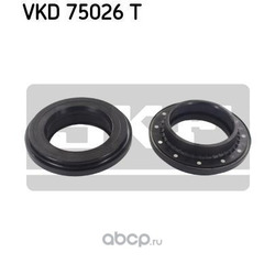 Комплект подшипников опор стоек амортизатора (Skf) VKD75026T