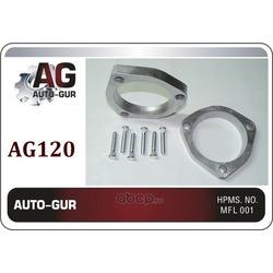 Проставки увеличения клиренса (Auto-GUR) AG120