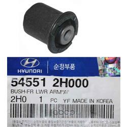 Сайлентблок переднего рычага (Hyundai-KIA) 545512H000