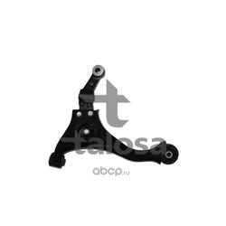 Рычаг независимой подвески колеса, подвеска колеса (TALOSA) 4002615