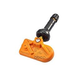 Датчик частоты вращения колеса, контроль давления в шинах (HUF) 73903441