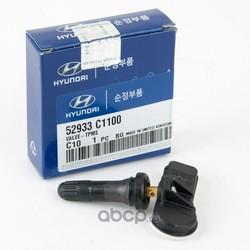 Датчик давления в шинах (Hyundai-KIA) 52933C1100