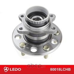 Ступица заднего колеса (LEDO) 80018LCHB