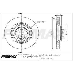 Тормозной диск (FREMAX) BD5271