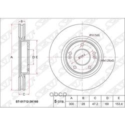 Диск тормозной передний (SAT) ST517123K160