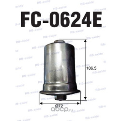 Фильтр топливный (Rb-Exide) FC0624E