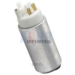Насос топливный (Achr) EFP430701G