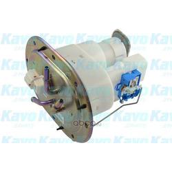 Топливный насос (kavo parts) EFP4001