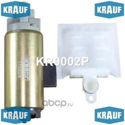 Насос топливный (Krauf) KR0002P