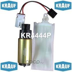 Насос топливный (Krauf) KR4444P