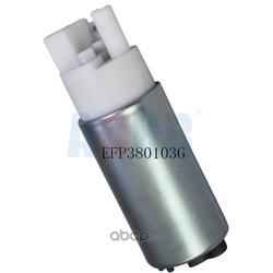 Насос топливный (Achr) EFP380103G