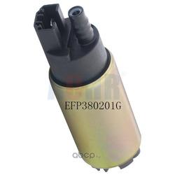 Насос топливный (Achr) EFP380201G