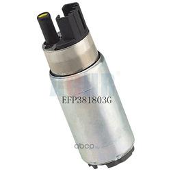 Насос топливный (Achr) EFP381803G