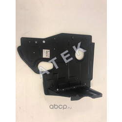Пыльник двигателя правый (ATEK) 23173607