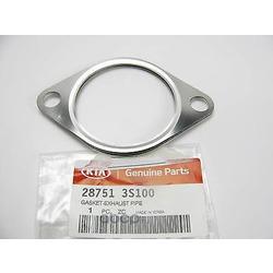 Прокладка приемной трубы глушителя (Hyundai-KIA) 287513S100