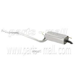 Глушитель выхлопных газов конечный (Parts-Mall) PYA141