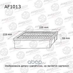 Фильтр воздушный (AVANTECH) AF1013