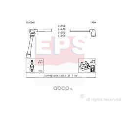 Комплект проводов зажигания (Facet) 1501385