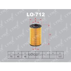 Фильтр масляный (LYNXauto) LO712