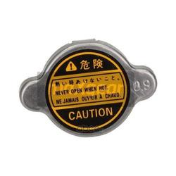 Крышка, радиатор (MAXGEAR) 280298
