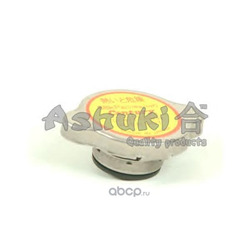 Крышка, радиатор (ASHUKI) 04626002
