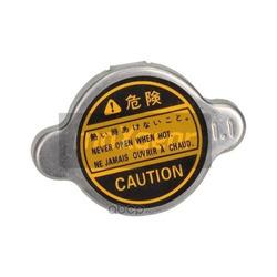 Крышка, радиатор (MAXGEAR) 280313