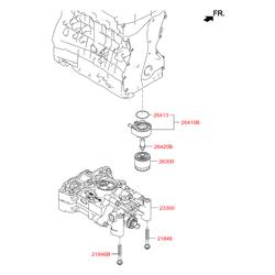 Балансировочный вал двигателя в сборе (Hyundai-KIA) 233002G400