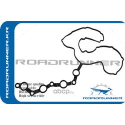 Прокладка клапанной крышки (ROADRUNNER) RR224412G100