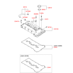 Крышка клапанная (Hyundai-KIA) 224102G001