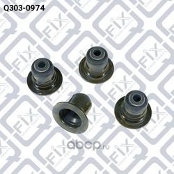 Сальник клапана (Q-FIX) Q3030974