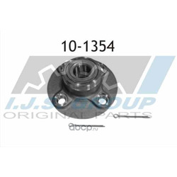 Комплект подшипника ступицы колеса (IJS) 101354