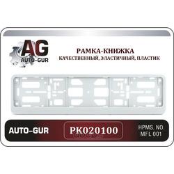 Рамка под номер белая (книжка) (Auto-GUR) PK020100