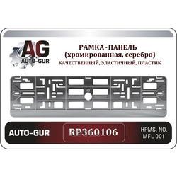 Рамка под номер панель (Auto-GUR) RP360106