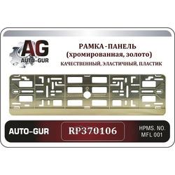 Рамка под номер панель (Auto-GUR) RP370106