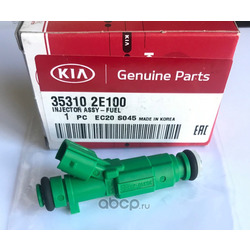 Топливная форсунка (Hyundai-KIA) 353102E100