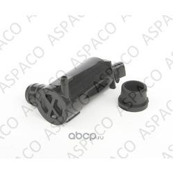 Насос омывателя лобового стекла (ASPACO) AP00043