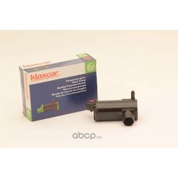 Водяной насос, система очистки окон (Klaxcar) 54529Z