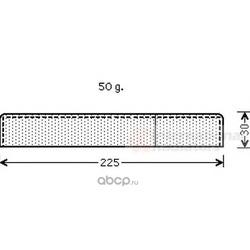 Осушитель, кондиционер (VAN WEZEL) 9900D125