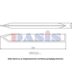 Осушитель, кондиционер (AKS DASIS) 800573N