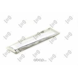Осушитель, кондиционер (Abakus) 0190210001