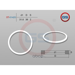 Тефлоновое кольцо (GS) ST01425