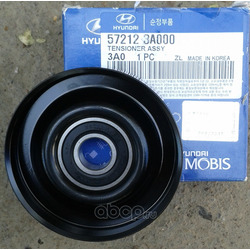 Натяжитель цепи привода грм (Hyundai-KIA) 572123A000