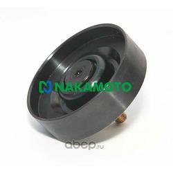 Ролик ремня навесных агрегатов (Nakamoto) H030011